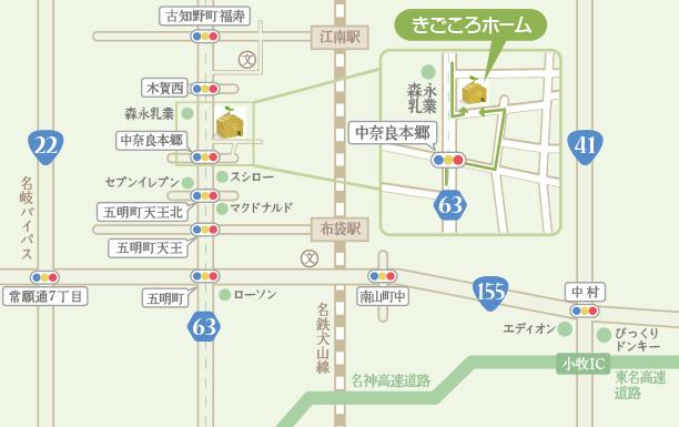 きごころホームまでの地図