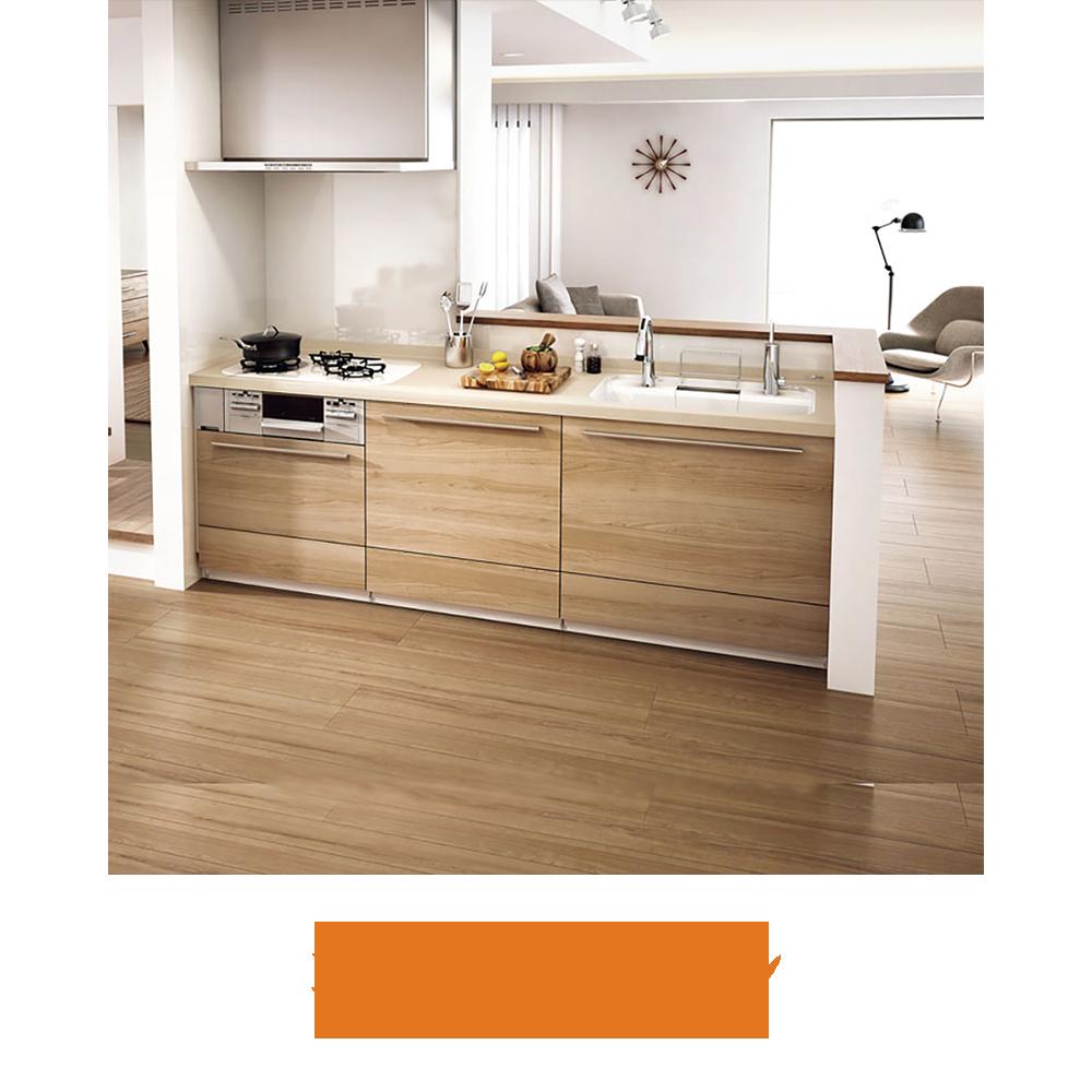 リフォーム対応箇所:キッチン