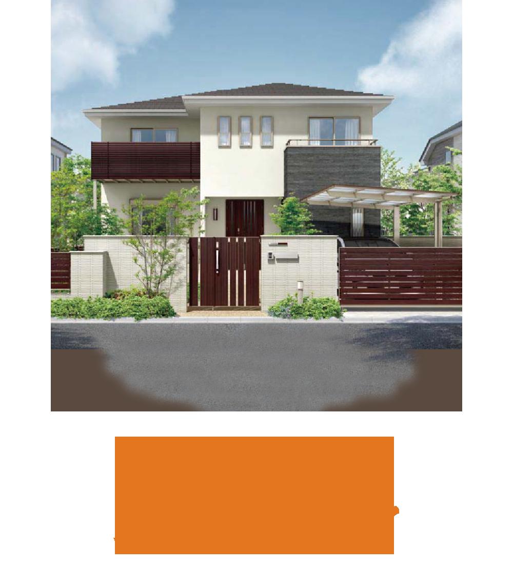 リフォーム対応箇所:ガーデンエクステリア