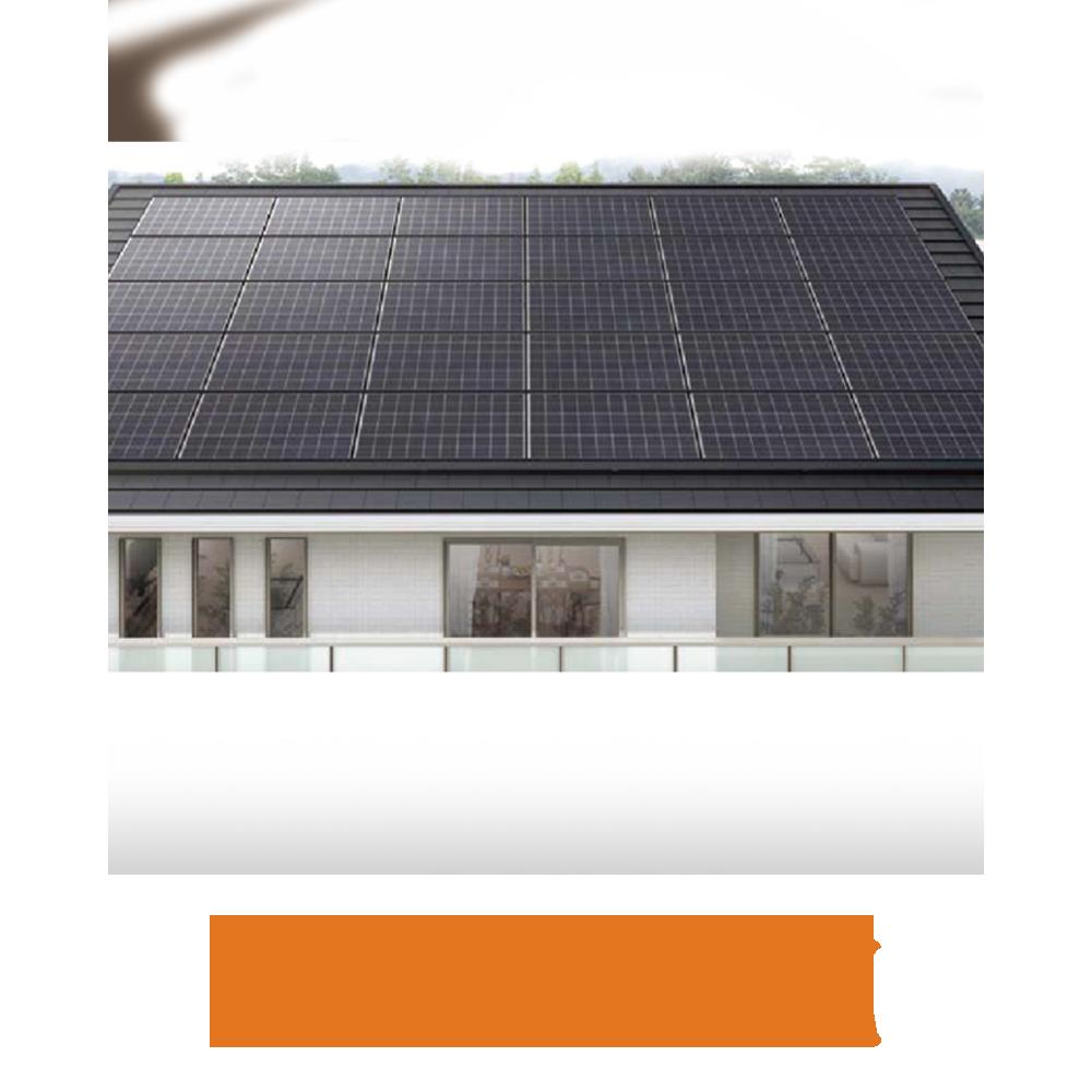 リフォーム対応箇所:太陽光発電
