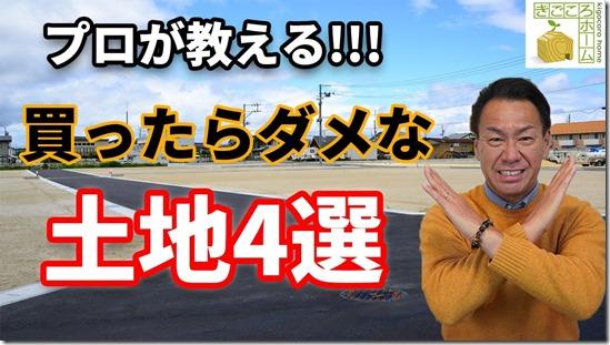 スズケンさんバッテンサムネ2 (1)