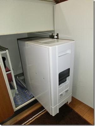 CIMG3005