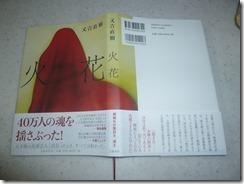 P1000160 (2)