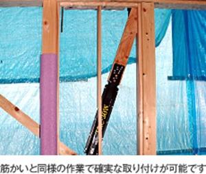 perform_toku5_image