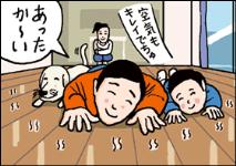 rank_family_c2_img